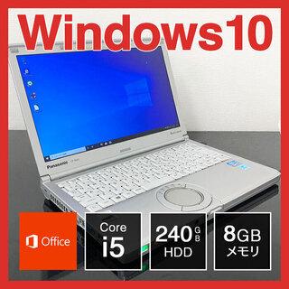 (244)Panasonic ノートPC Win10 Core ...