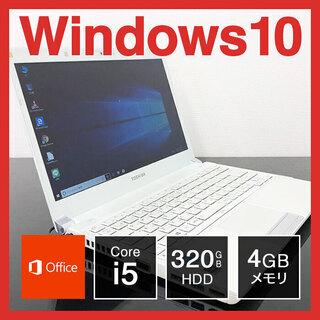 (242)東芝 ノートPC Win10 Core i5 4GB ...