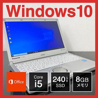 (238)Panasonic ノートPC Win10 Core ...