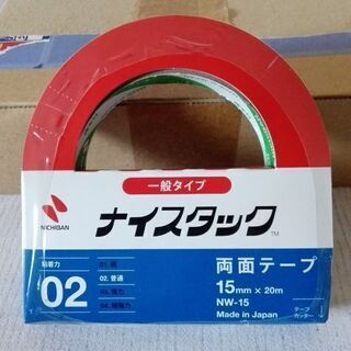ニチバン 両面テープ ナイスタック NW-15 15mm×20M...