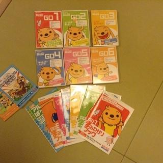 ベネッセ 英語教材 bi-go DVD全6巻 美品