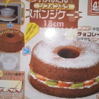 かんたんスポンジケーキ