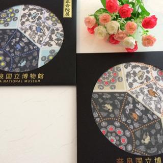 新品未使用 奈良国立博物館 正倉院展 ハンカチ スカーフ