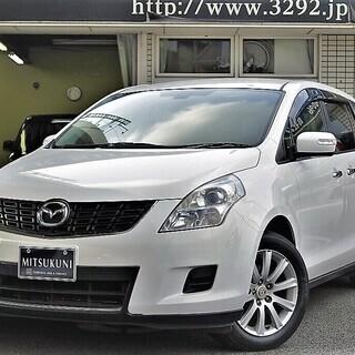マツダ MPV 2WD 23C Lスタイル パール 自社ローン最...
