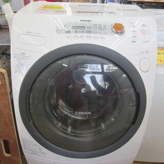 東芝 ドラム式洗濯機 TW-G520L 2012年式 9kg