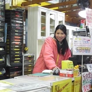 地域の皆様に応援していただき20周年!総合リサイクルショップ 札幌リサイクルセンター − 北海道