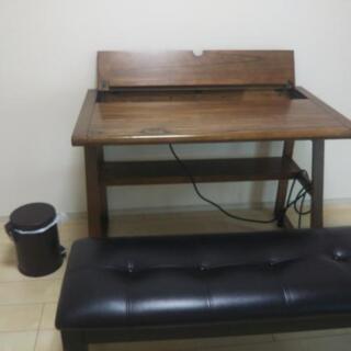 アメリカ家具 机 ベンチセット