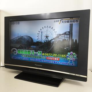 中古☆Panasonic 液晶カラーテレビ TH-26LX80HT ②