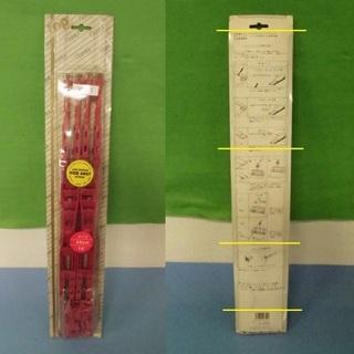 デッドストック品 45cmWワイパー 2本組 1個 レッド RA...