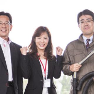 【未経験者歓迎】歯科医訪問、金属リサイクル業務、営業パートナー募集