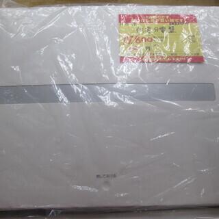 パナソニック 住宅分電盤 BQR87144 未使用