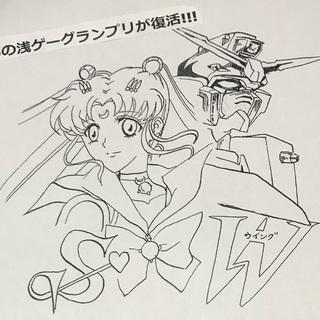 美少女戦士セーラームーンS場外乱闘!?主役争奪戦 × 新機動戦士...