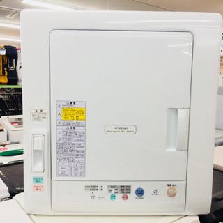 安心の6ヶ月保証!HITACHI(ヒタチ)の衣類洗濯乾燥機です。