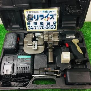 育良精機 コードレスパンチャー IS-MP18LE【リライズ野田...