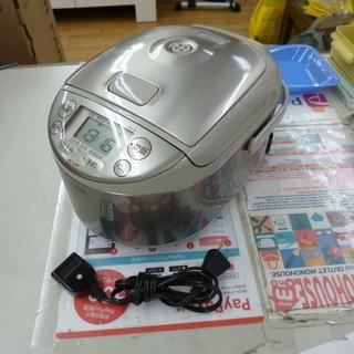 タイガー マイコン炊飯器 JAY-A550 3合炊き シルバー ...