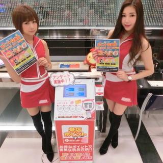 8/24(土)限定☆日給15,000円!!イベントコンパニオンの...
