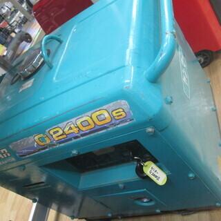 ヤンマー 発電機 G2400S 防音タイプ