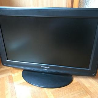 地上デジタル放送対応 19型デジタルテレビ (BS放送非対応)