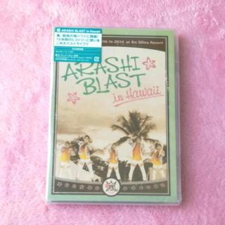 ジャニーズ・ARASHI BLAST in Hawaii(通常盤...