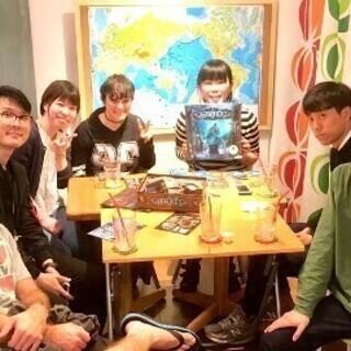 火曜夜は日本語でディスカッション!Discussing comp...