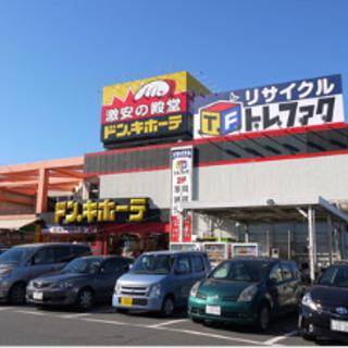 川越市のリサイクルショップトレファク川越店です!!