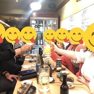 6/18(金) 20時開催!女性参加費無料!男性急募!大井町でハシゴ酒しよう! - 品川区