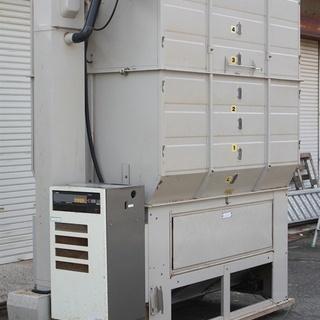 山本製作所 穀物乾燥機 18SX3 18石 循環型 200V