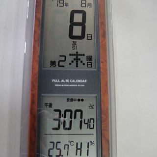 CASIO (カシオ) 掛け時計  ウェーブセプター 電波時計 ...