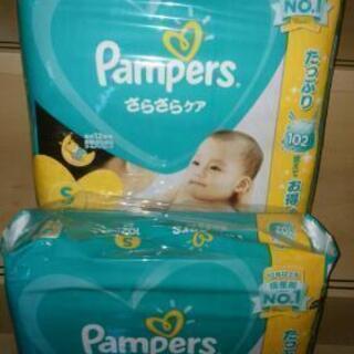 パンパース(S)テープ