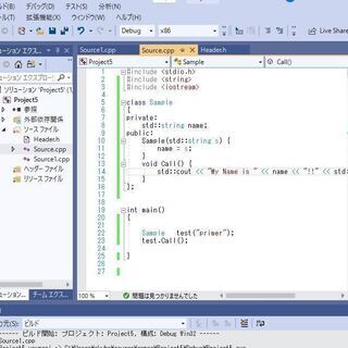 【短期集中】C言語 C++ 入門 プライべートレッスン承ります