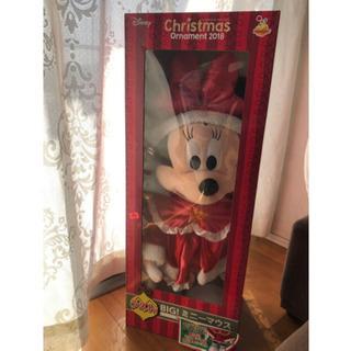 ミニーマウス 自立型ぬいぐるみ くじ ファミリーマート