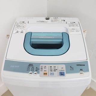 日立 洗濯機 5kg 東京 神奈川 格安配送
