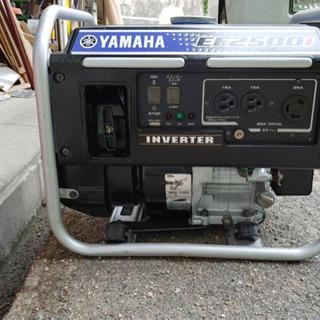 YAMAHA 発電機 EF2500i❗1回使用のみ❗