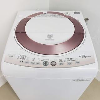 SHARP洗濯機 簡易乾燥付き 大容量 8kg 東京 神奈川 格...