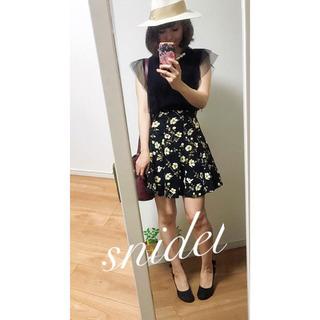 ☆snidel☆スナイデル  ボタニカルフラワーフレアスカート