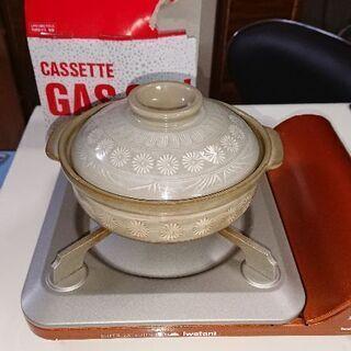 カセットコンロ&土鍋のセット