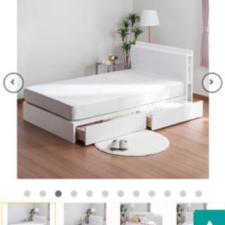 ニトリ ベッドフレーム