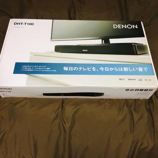 デノン DENON DHT-T100 TVスピーカーベース