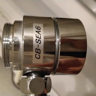 自動食器洗浄機用 分岐水栓 CB-SEA6