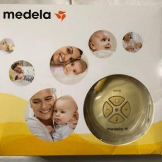Medela メデラ 搾乳器 電動 スイング Swing 最小 最軽量