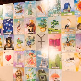 1件3000円~【日本一周占い行脚】占いの収益だけで旅路をしています - 京都市