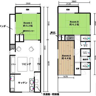 ★初期費用・保証金・更新料・引越し費用なし★ Room B (個...