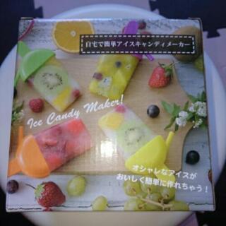 自宅で簡単☆ アイスキャンディメーカー ♪