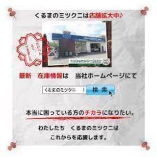 マツダ ロードスター RS ブラック  自社ローン最大手くるまのミツクニお問い合わせは高崎店まで - 高崎市