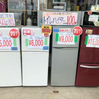 冷蔵庫・洗濯機 格安販売中!! 熊本リサイクルワンピース