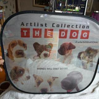 THE DOG サンシェード