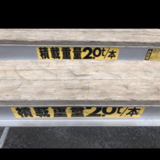 【送料無料】アルミブリッジ 歩み板 はしご 全長約3m 幅25c...