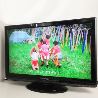 中古☆Panasonic 液晶カラーテレビ TH-L32X1HT ①