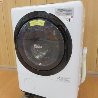 取りに来れる方限定!2016年製HITACHIのドラム式洗濯機1...