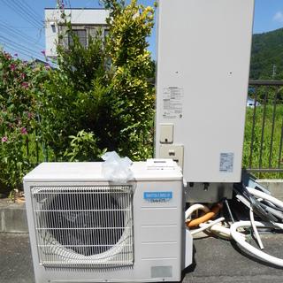 (お取引中)三菱 370L給湯専用エコキュート SRT-HTP3...